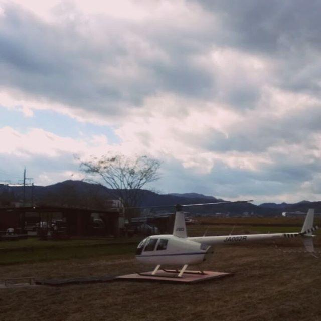 今日もやってるよー #トムソーヤアドベンチャーズ #tomsawyeradventures  #ホイホイカフェ #hoihoicafe  #天空の旅 #ヘリコプター遊覧  #京都 #紅葉